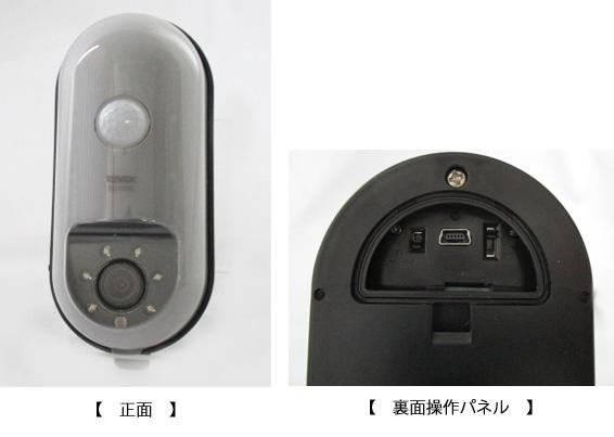 microSDカード録画式センサーカメラ | リーベックス SD1000画像